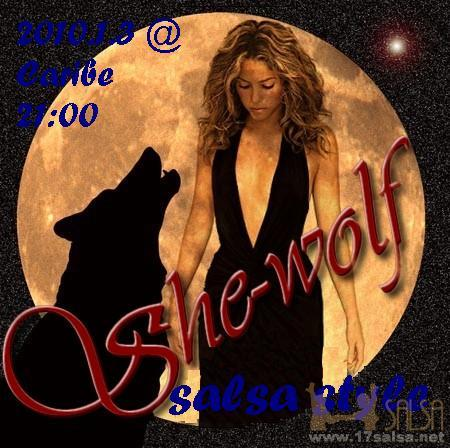 迎新年 2010.1.3 舞台剧汇报演出《she wolf》