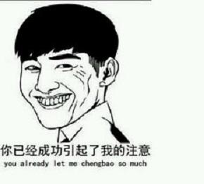 一个人的泰囧 之 where are you from