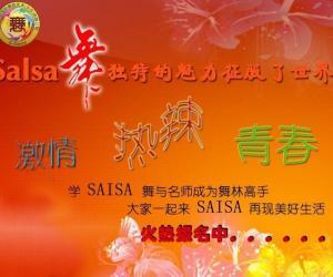 [北京]金舞联盟冰火特惠月活动
